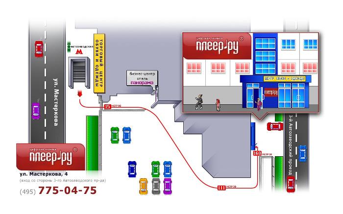 Схема телевизора LG  texnicru