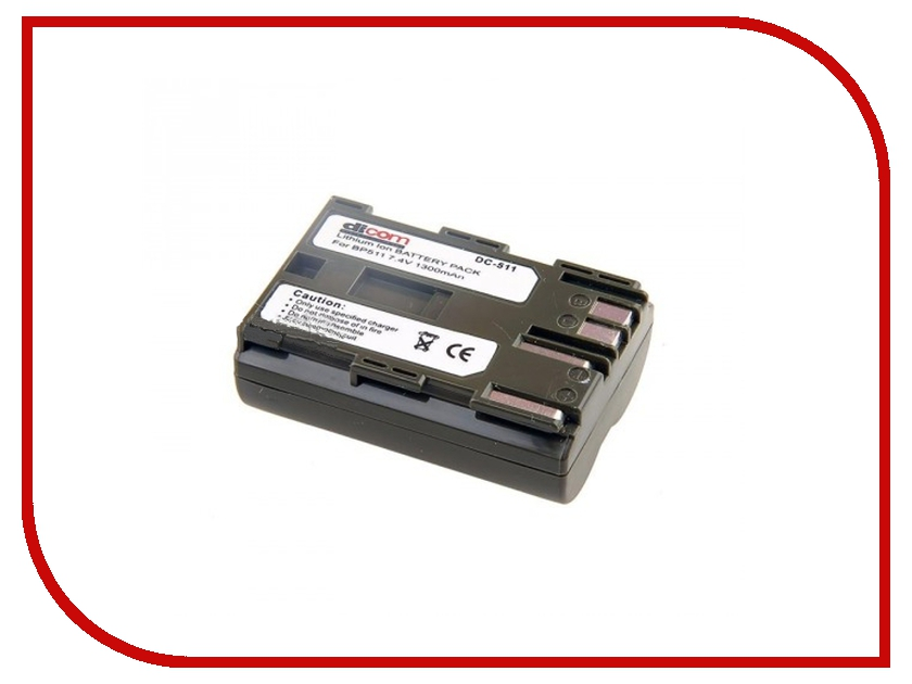 Аккумулятор Dicom DC-511 / DC-512