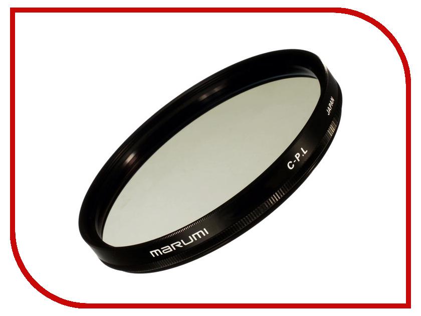 Светофильтр Marumi MC-C-PL 72mm светофильтр marumi fit slim mc uv l390 55mm