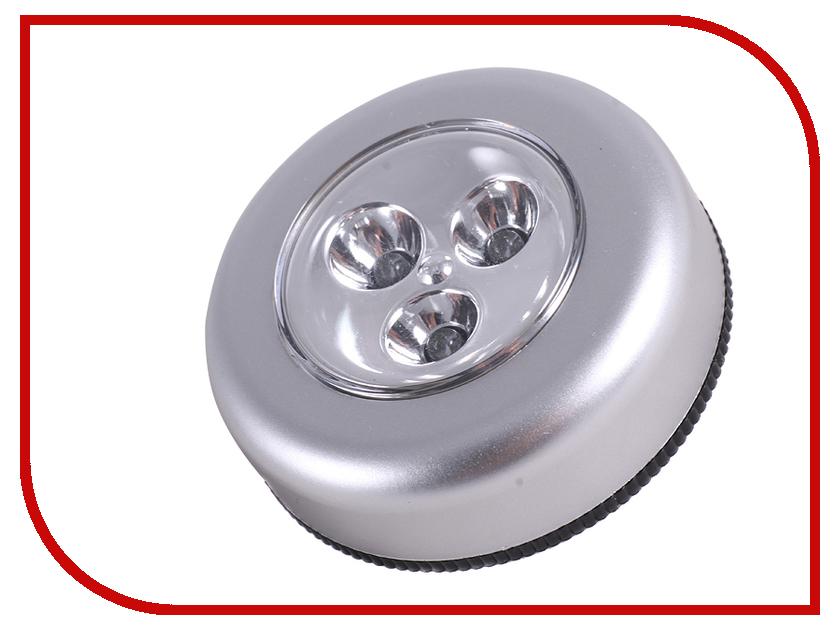 Фонарь Космос 3020-LED Silver<br>