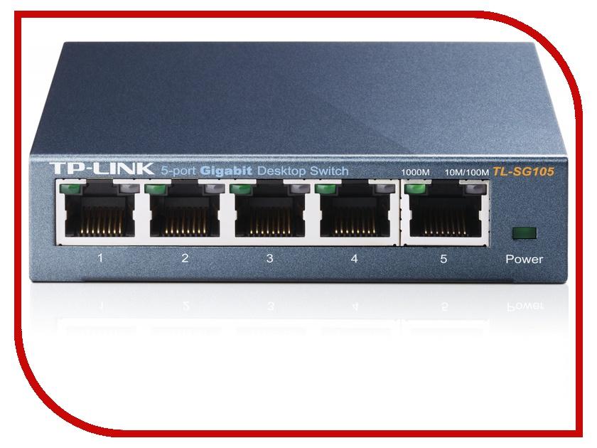 Коммутатор TP-LINK TL-SG105<br>
