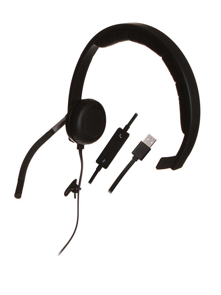 Logitech USB Headset Mono H650e 981-000514