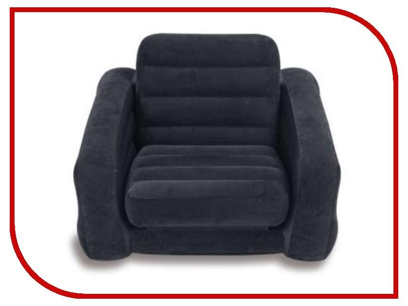Надувное кресло Intex Pull-Out 68565