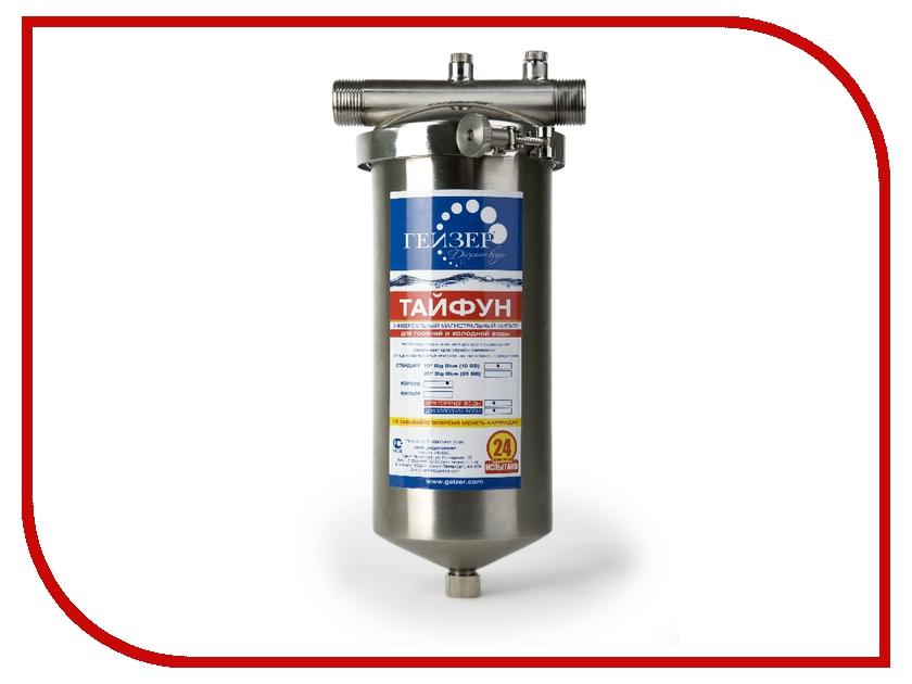 Фильтр для воды Гейзер Тайфун 10 ВВ цены онлайн