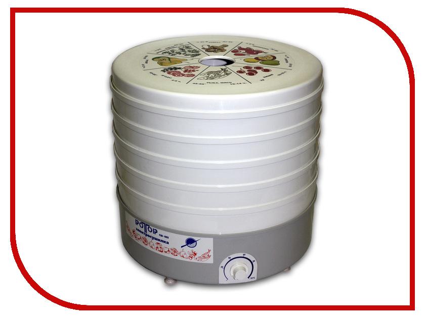 Сушилка Ротор СШ-002-06 5 поддонов сушилка для овощей ротор сш 002