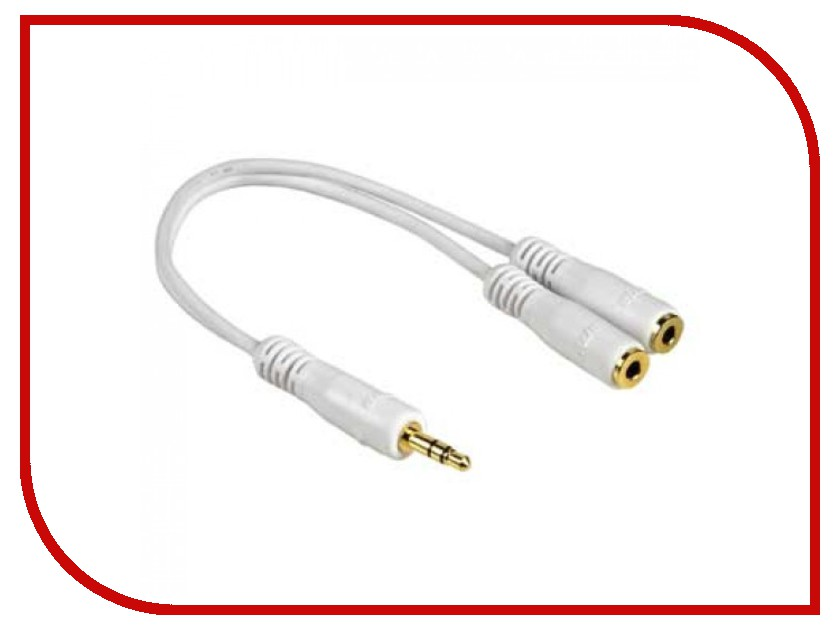 Аксессуар 5bites 3.5 Jack/M - 2x3.5 Jack/F AA-3MF2-02WH 0.2m White corporate social responsibility in small medium and large industries