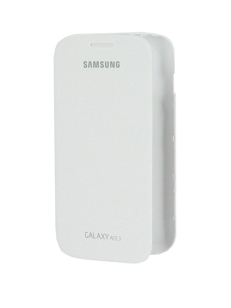Аксессуар Чехол Samsung Galaxy Ace 3 S7270 EF-FS727BWEGRU White от Pleer