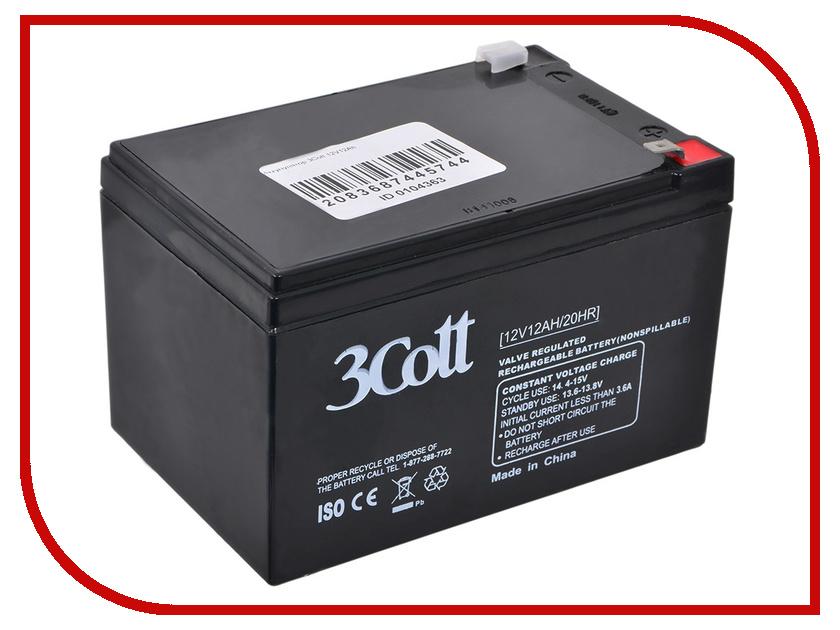 Аккумулятор для ИБП 3Cott 12V 12Ah