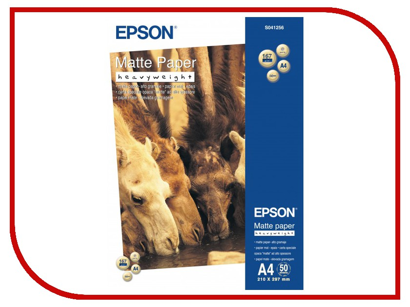 Фотобумага Epson Matte HeavyWeight Paper C13S041256