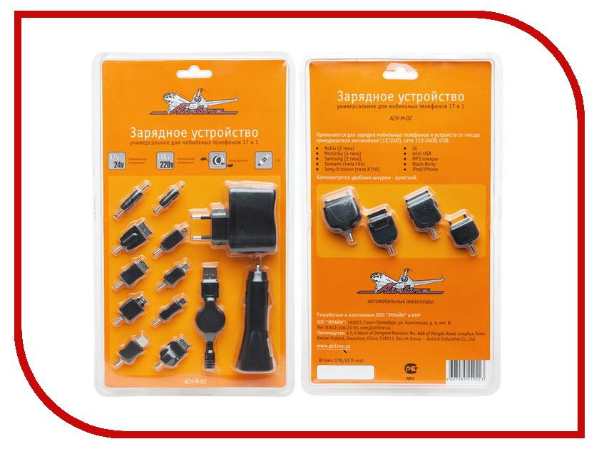 Зарядное устройство Airline ACH-M-02 - сетевая зарядка, з.у. автомобильное