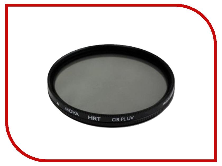 Светофильтр HOYA Circular-PL UV HRT IN SQ Case 49mm<br>