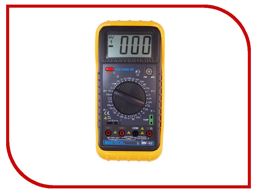 Мультиметр Mastech MY62 mastech ms6252a handheld lcd digital electronic wind speed meter
