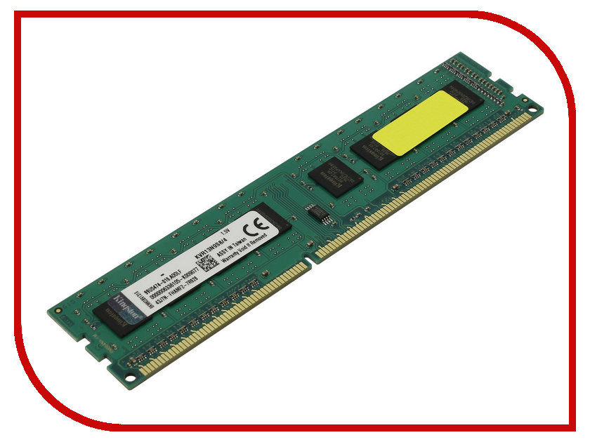 Модуль памяти Kingston ValueRAM DDR3 DIMM 1333MHz PC3-10600 - 4Gb KVR13N9S8/4 server memory for 4g ddr3 1333 pc3 10600e ecc one year warranty