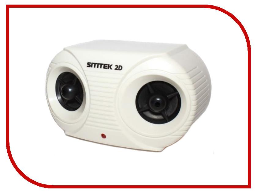 Средство защиты Sititek 2D