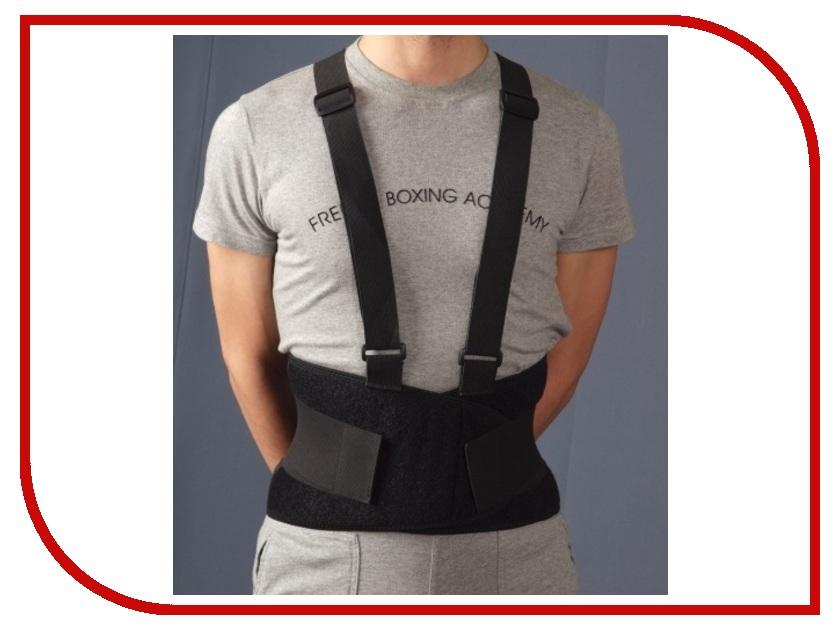 Ортопедическое изделие Fosta F-4605 L - корсет пояснично-крестцового отдела позвоночника ленинградский корсет пояснично крестцовой