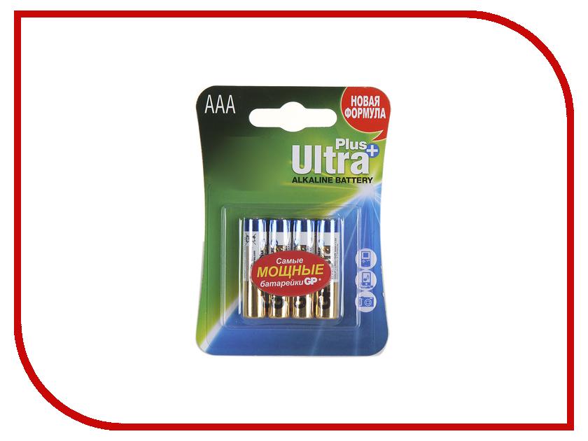 Батарейка AAA - GP Alkaline Ultra Plus 24AUP-2CR4 (4 штуки)<br>