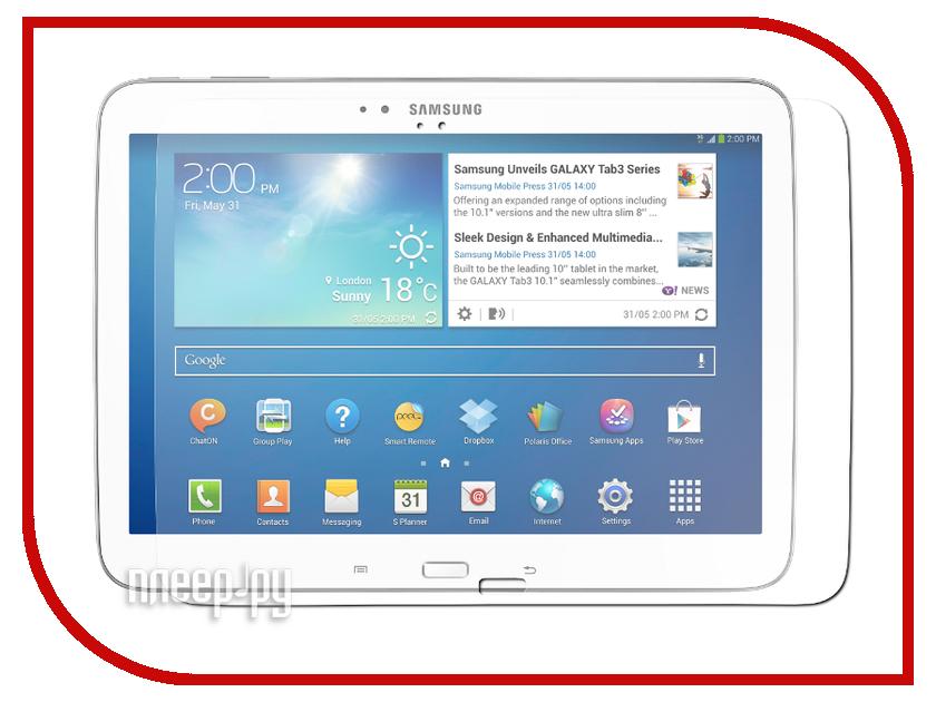 Аксессуар Защитная пленка Samsung Galaxy Tab 3 10.1 P5200/P5210 Media Gadget Premium<br>
