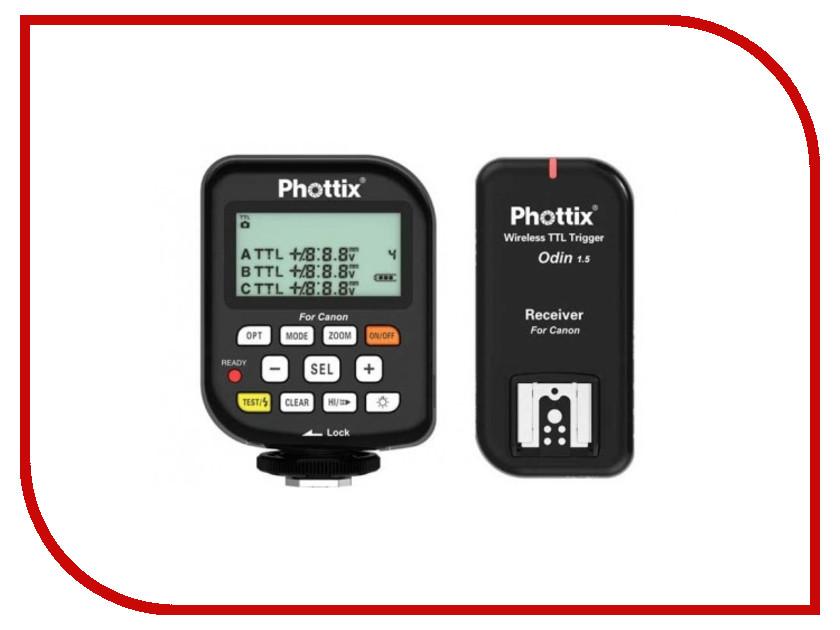Радиосинхронизатор Phottix Odin TTL Canon v1.5 Transmitter/Reciever 89060