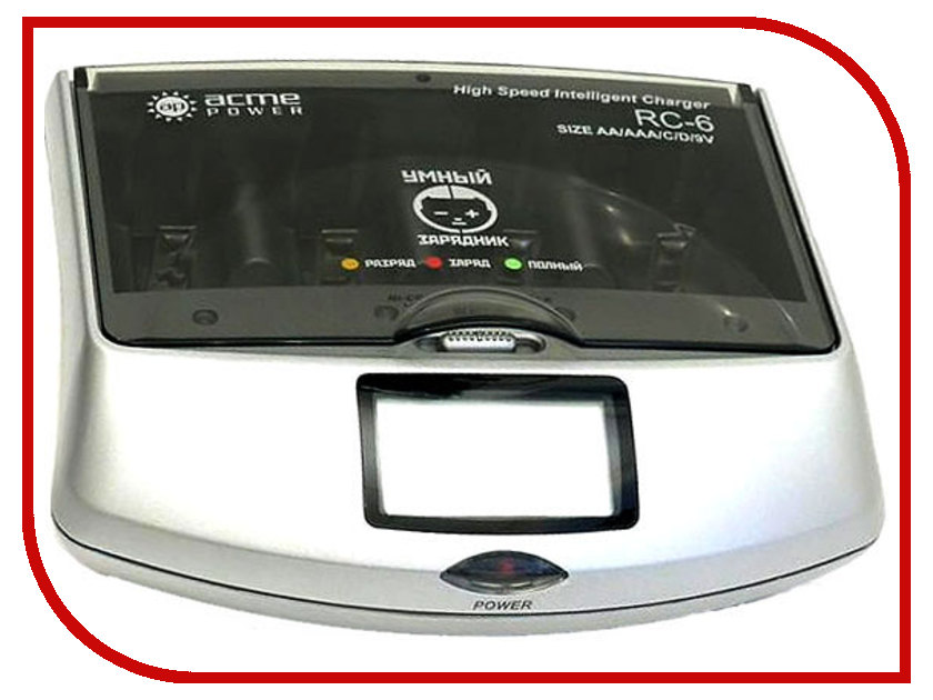 Зарядное устройство AcmePower AP RC-6 цена