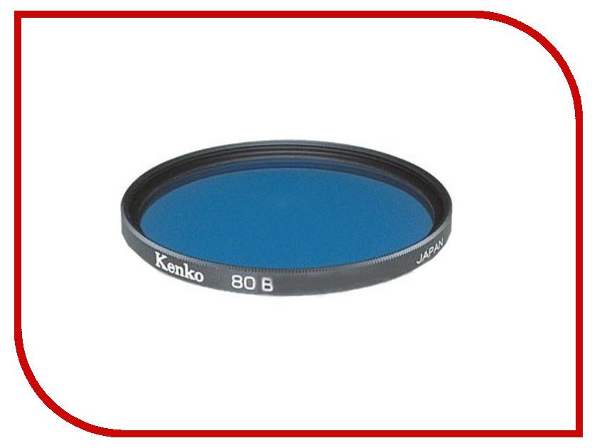 Светофильтр Kenko MC-80B 49mm