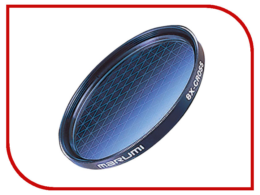 Светофильтр Marumi 8XCross 77mm