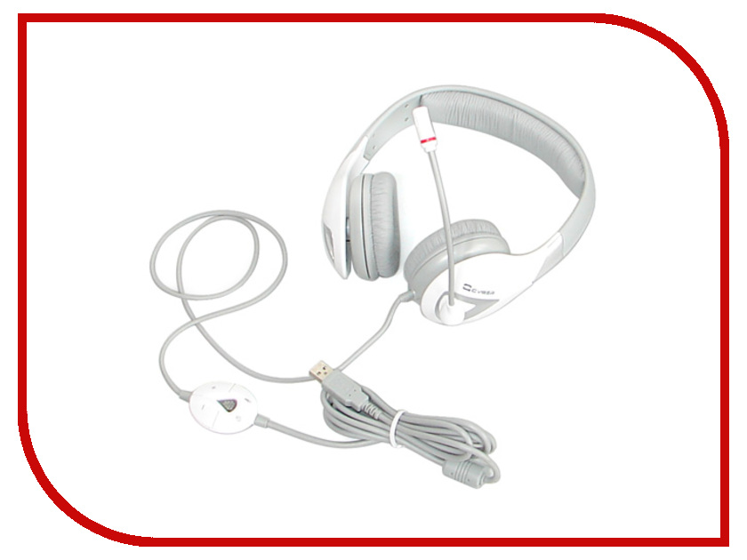 Гарнитура Qcyber Neon GH7000 White<br>