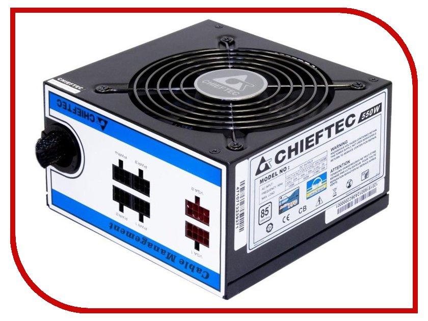 Блок питания Chieftec CTG-650C-Box 650W+ блок питания chieftec ctg 550c 550w