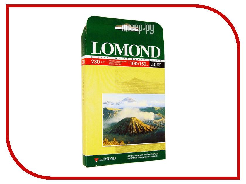 Фотобумага Lomond 0102035 глянцевая 230g/m2 100x150mm одностороняя lomond 0102050 lomond