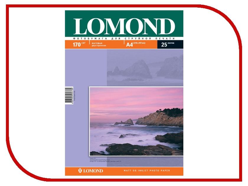 Фотобумага Lomond A4 170g/m2 матовая двухстороняя 0102006 фотобумага lomond a4 70g m2 self adhesive универсальная самоклеящаяся 100 листов 2100001