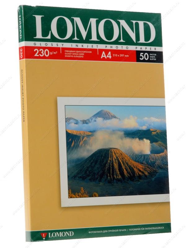 Фотобумага Lomond A4 230g/m2 глянцевая одностороняя 102022