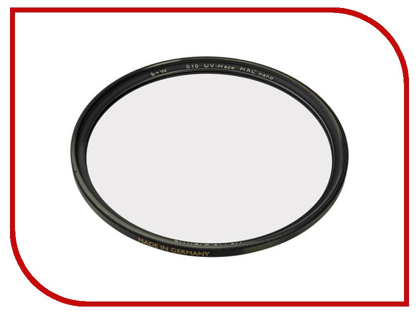 Светофильтр B+W 010 XS-Pro UV-HAZE MRC Nano 55mm (1066119) светофильтр b w 010 hs uv haze 52mm 70100