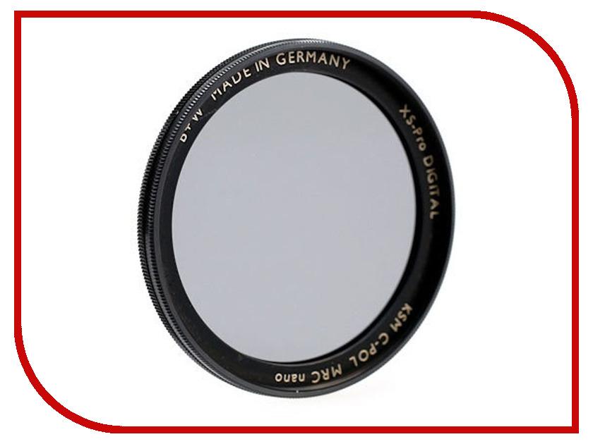 Светофильтр B+W AUCM Kaesemann XS-Pro Circular Polarizer MRC Nano 62mm (1066397)<br>