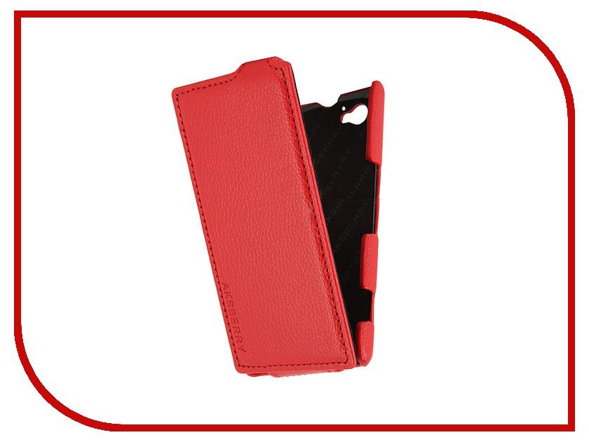 ��������� ����� Sony Xperia M C1905 / C2005 Aksberry Red