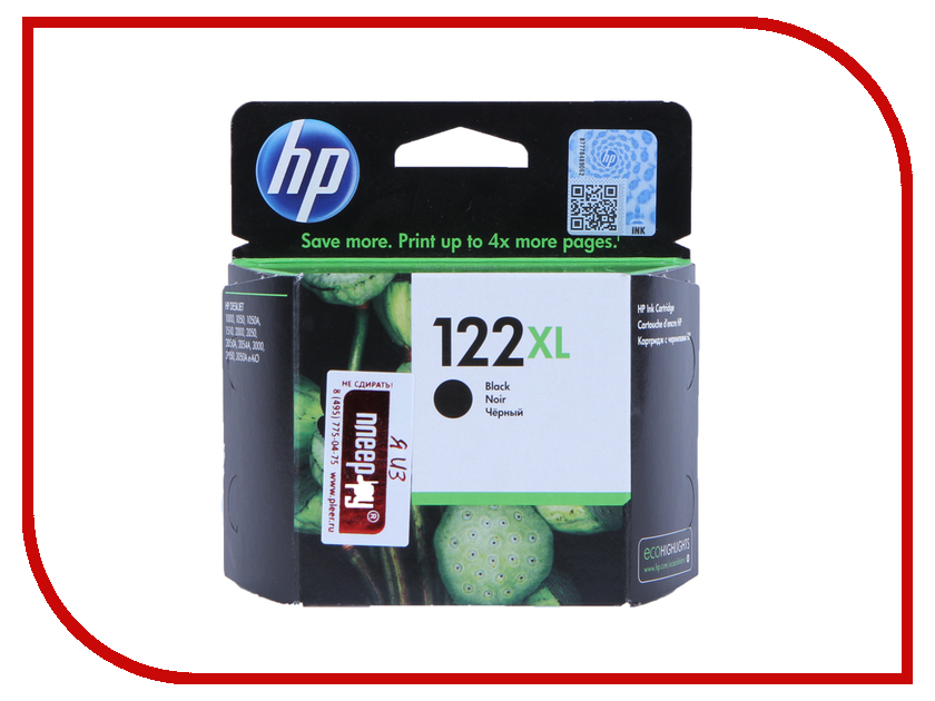 Картридж HP 122XL Black для 1050 / 2050 / 2050s CH563HE<br>