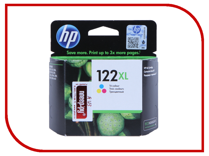 Hewlett-Packard Картридж HP 122XL CH564HE Tri-colour для 1050 / 2050 / 2050s