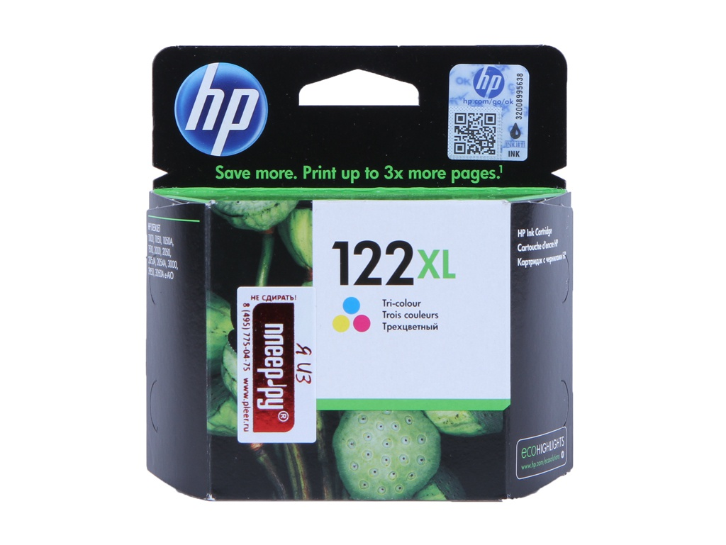 Картридж HP 122XL CH564HE Tri-colour для 1050 / 2050 / 2050s цена