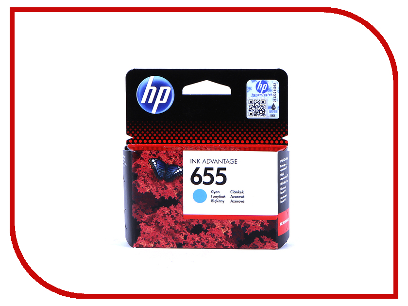 Картридж HP 655 Ink Advantage CZ110AE Cyan для 3525/5525/4525 купить hp 655