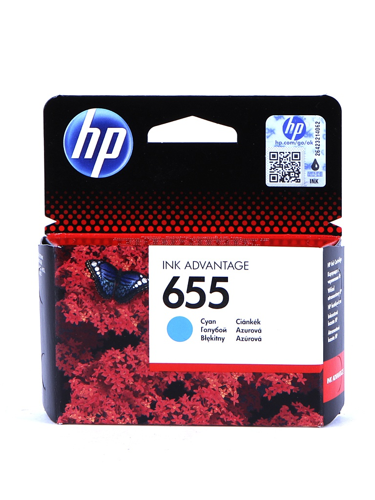 Картридж HP 655 Ink Advantage CZ110AE Cyan для 3525/5525/4525 от HP (Hewlett Packard)