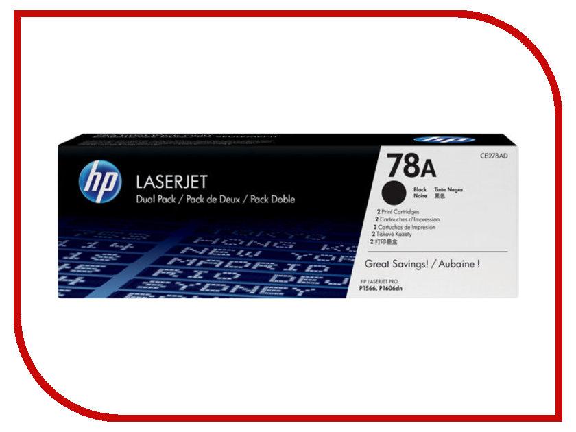 Картридж HP 78A Black для LaserJet P1566 / P1606 CE278A