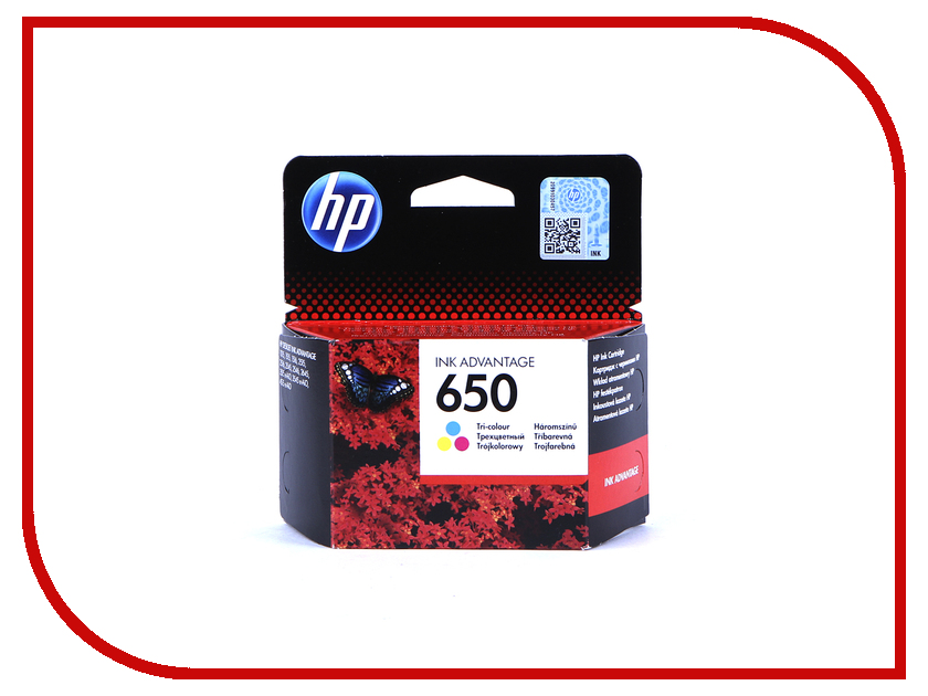 цена на Картридж HP 650 Ink Advantage CZ102AE Color для 2515 / 3515