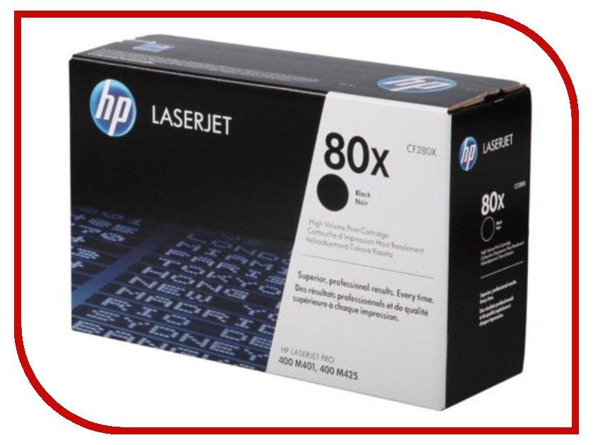Картридж HP 80X Black для LaserJet M401 / M425 CF280X<br>
