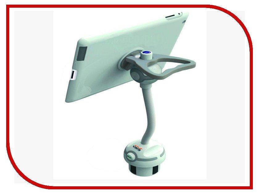 Держатель VIKS VST-CH100G для iPad Grey<br>