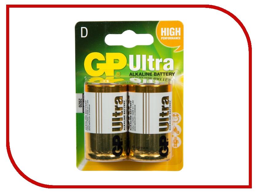 Батарейка D - GP 13AU Alkaline Ultra LR20-BC2 (2 штуки)<br>