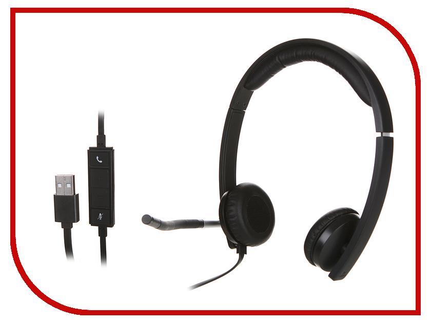 Гарнитура Logitech H650e Stereo 981-000519<br>