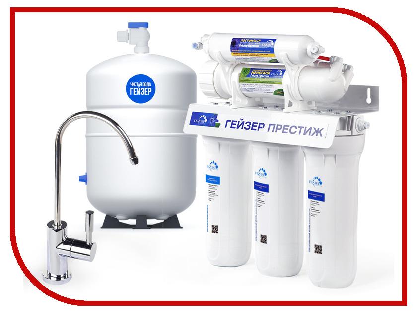 Фильтр для воды Гейзер Престиж Кран 6, бак 12 литров фильтр для очистки воды гейзер престиж 7 6л