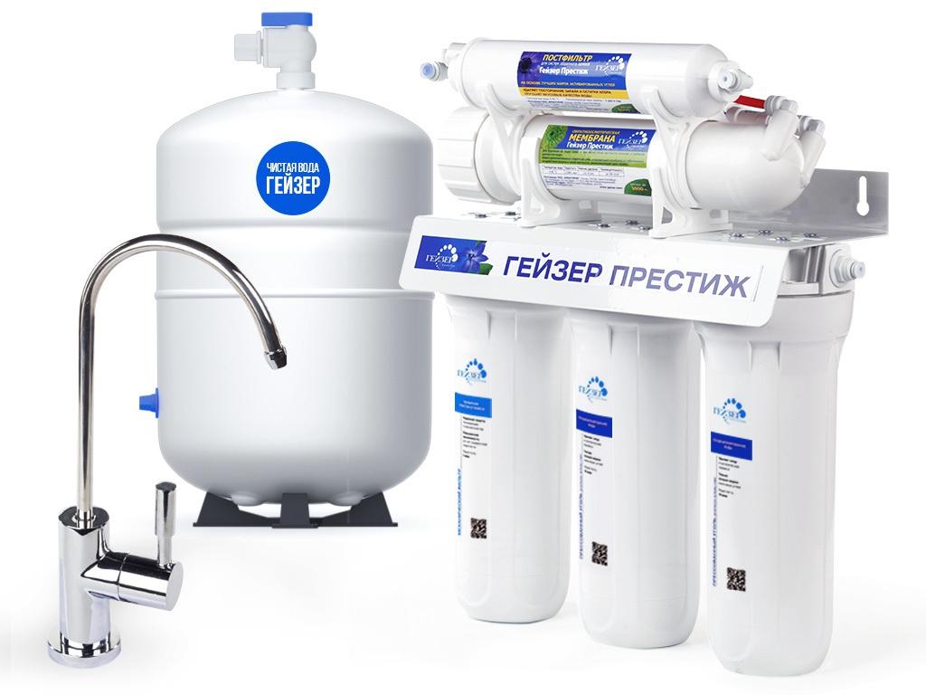 Фильтр для воды Гейзер Престиж Кран 3, бак 12 литров 20001 фильтр насадка на кран гейзер