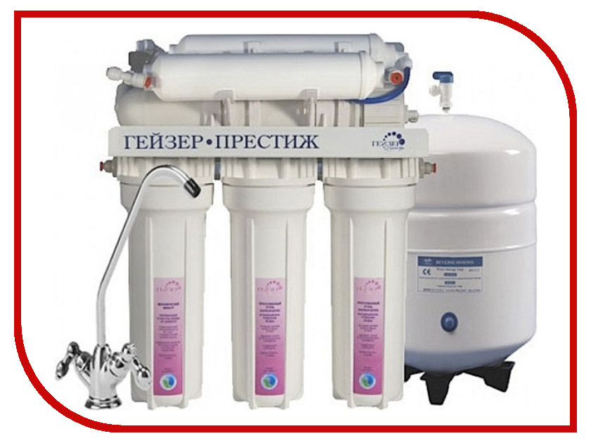 Фильтр для воды Гейзер Престиж-М, бак 12 литров 20007 фильтр обратного осмоса гейзер престиж м бак 12л кран 7 20007