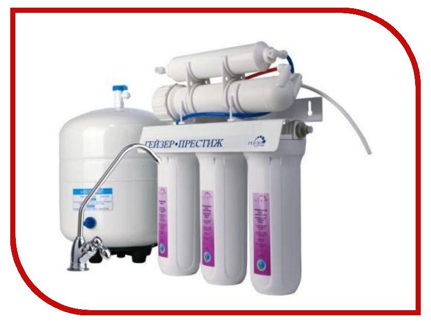Фильтр для воды Гейзер Престиж-П Кран 6, бак 12 литров 20015 фильтр для очистки воды гейзер престиж 7 6л