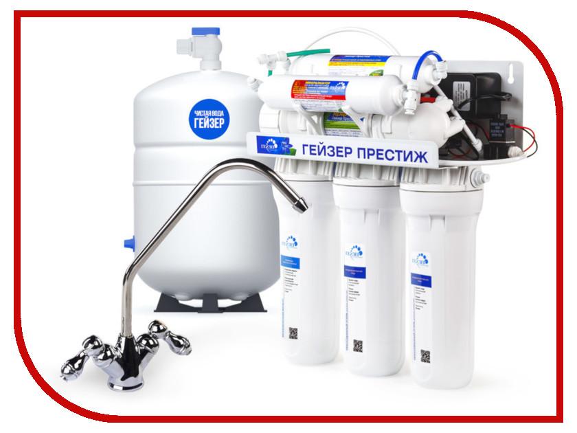 Фильтр для воды Гейзер Престиж-ПМ, бак 12 литров 20019 фильтр для очистки воды гейзер престиж 7 6л