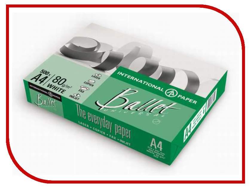 Бумага Светогорск Ballet Universal A4 80г/м2 500 листов 146CIE<br>
